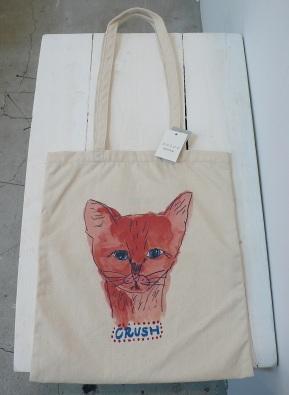 Crush cat tote bag