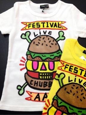 'Skull Burger' t-shirt S/S 2015