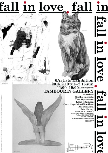 'Fall in love' at Tambourin gallery.