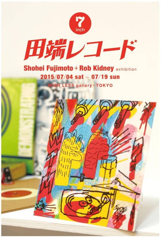 Shohei Fujimoto + Rob Kidney