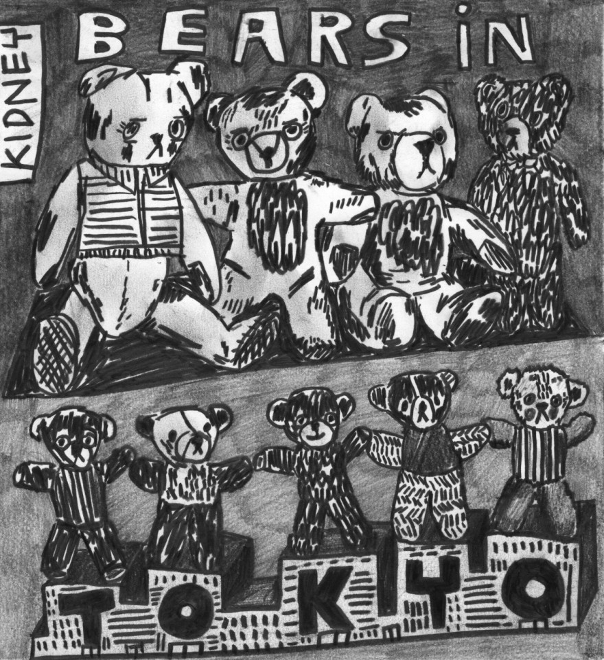 BEARS IN TOKYO
