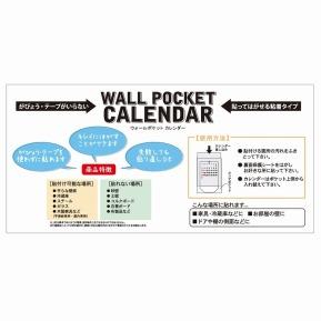 Rob Kidney / 2016 Calendar