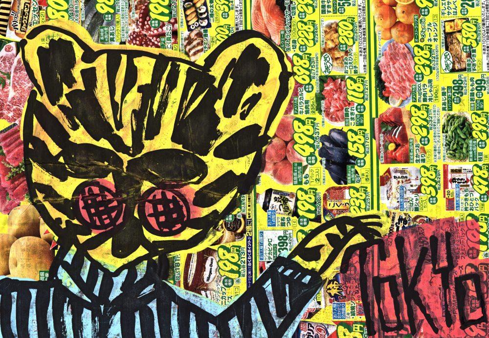 Tokyo tiger - 1